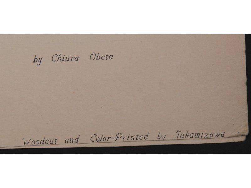 CHIURA OBATA 1885-1975 Upper Lyell Fork Woodblock Print - 7