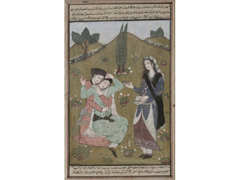 Persian 19th C. Illuminated Manuscript Page Painting