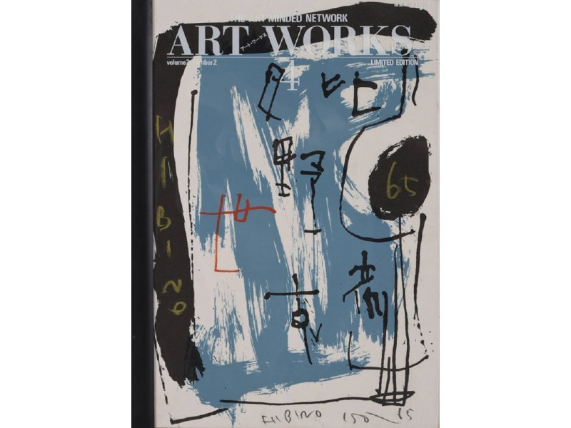 ART WORKS Magazine 23 Pencil Signed avant-garde Prints