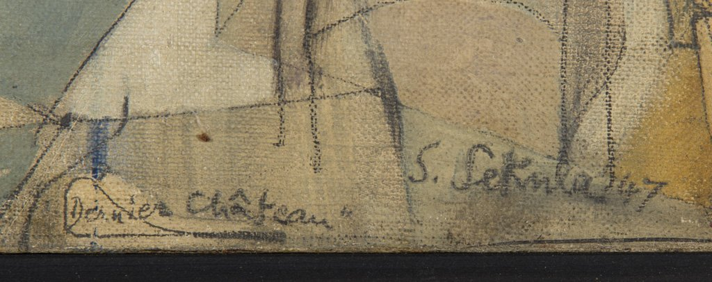 Sekula, Sonia (American, 1918-1963) 1947 Oil Painting - 2