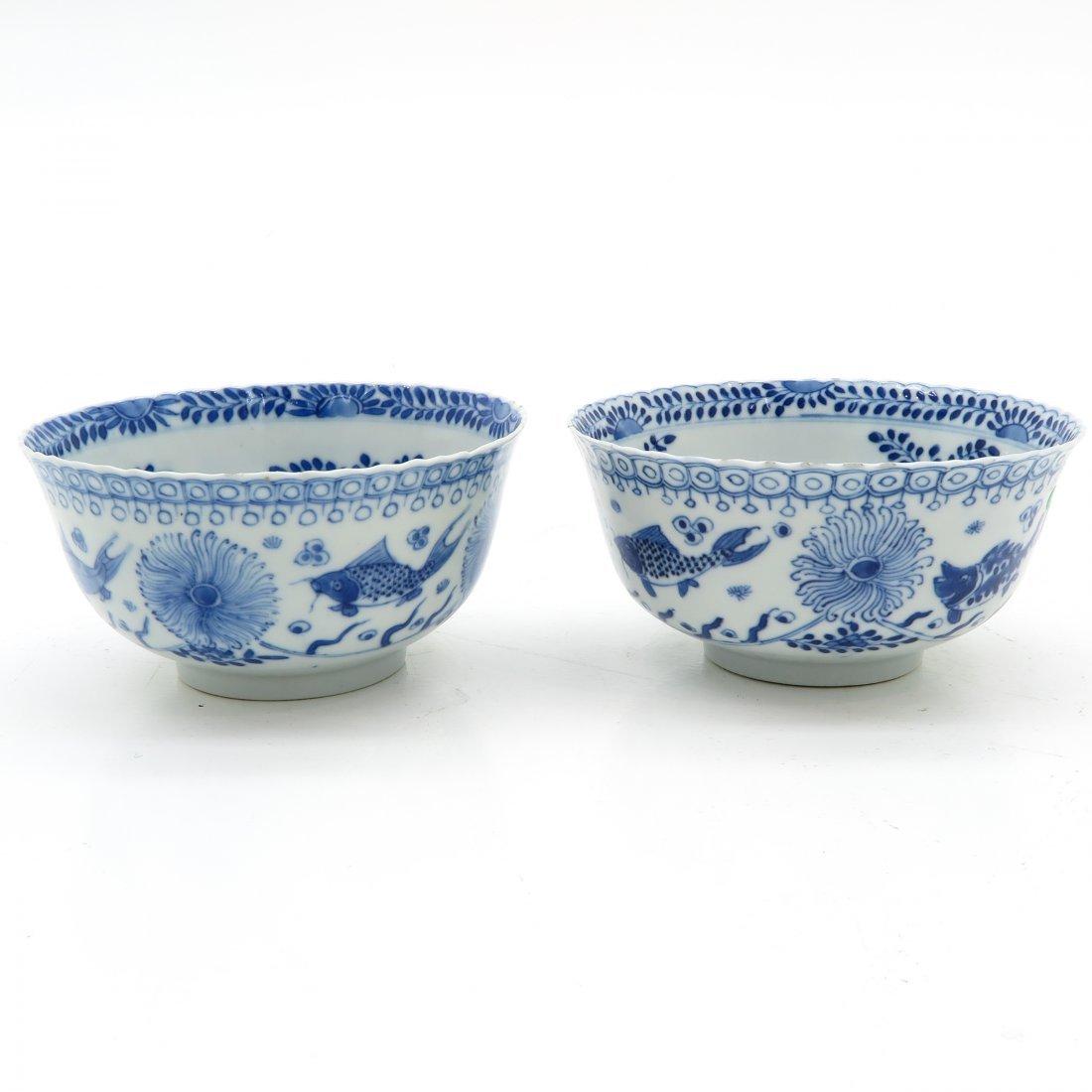 Lot of 2 China Porcelain Bowls