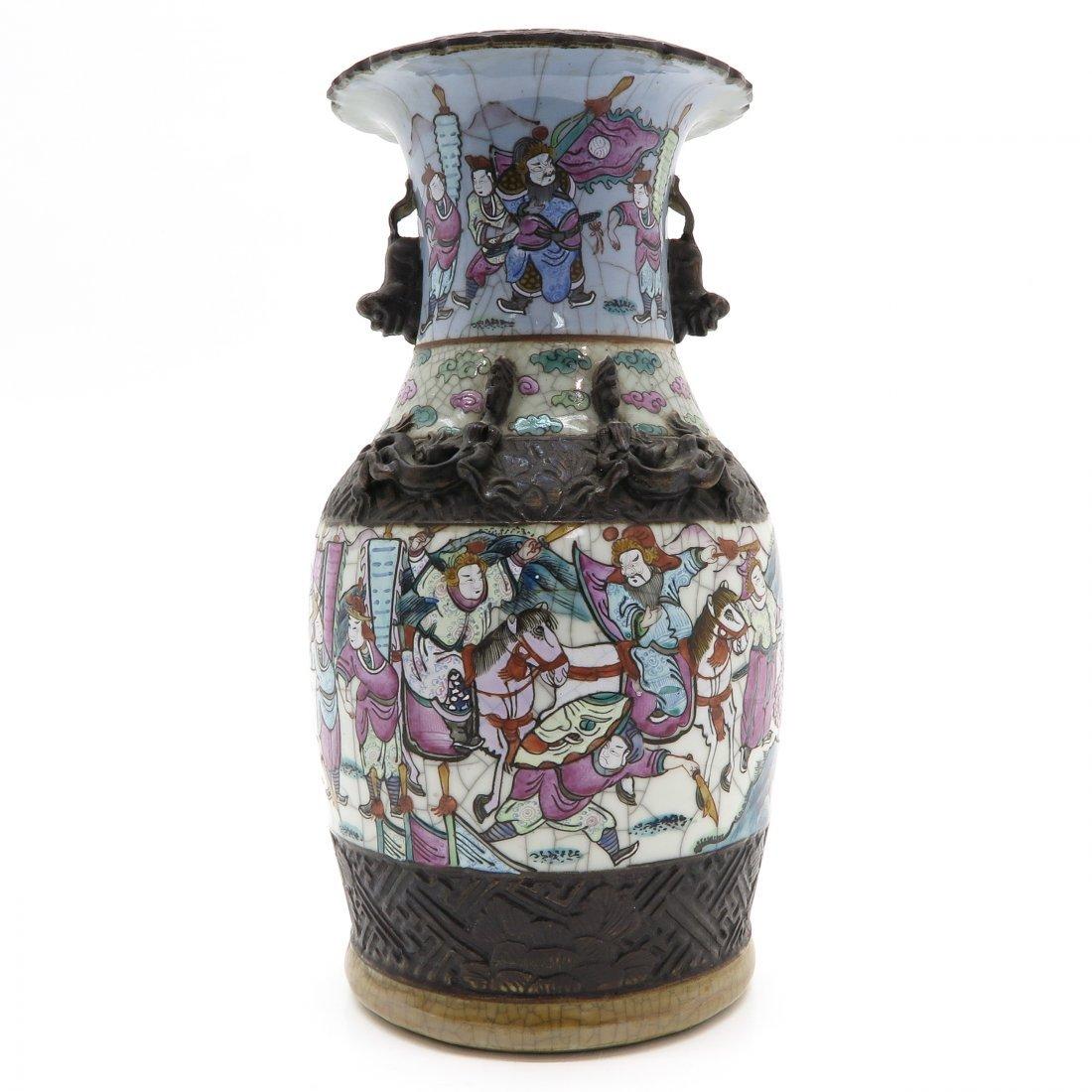 China Porcelain Nanking Vase