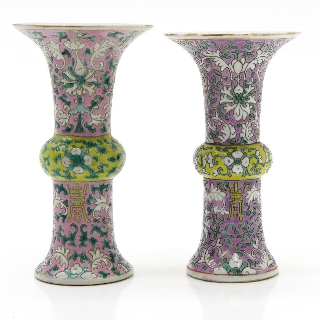 Pair of China Porcelain Altar Vases