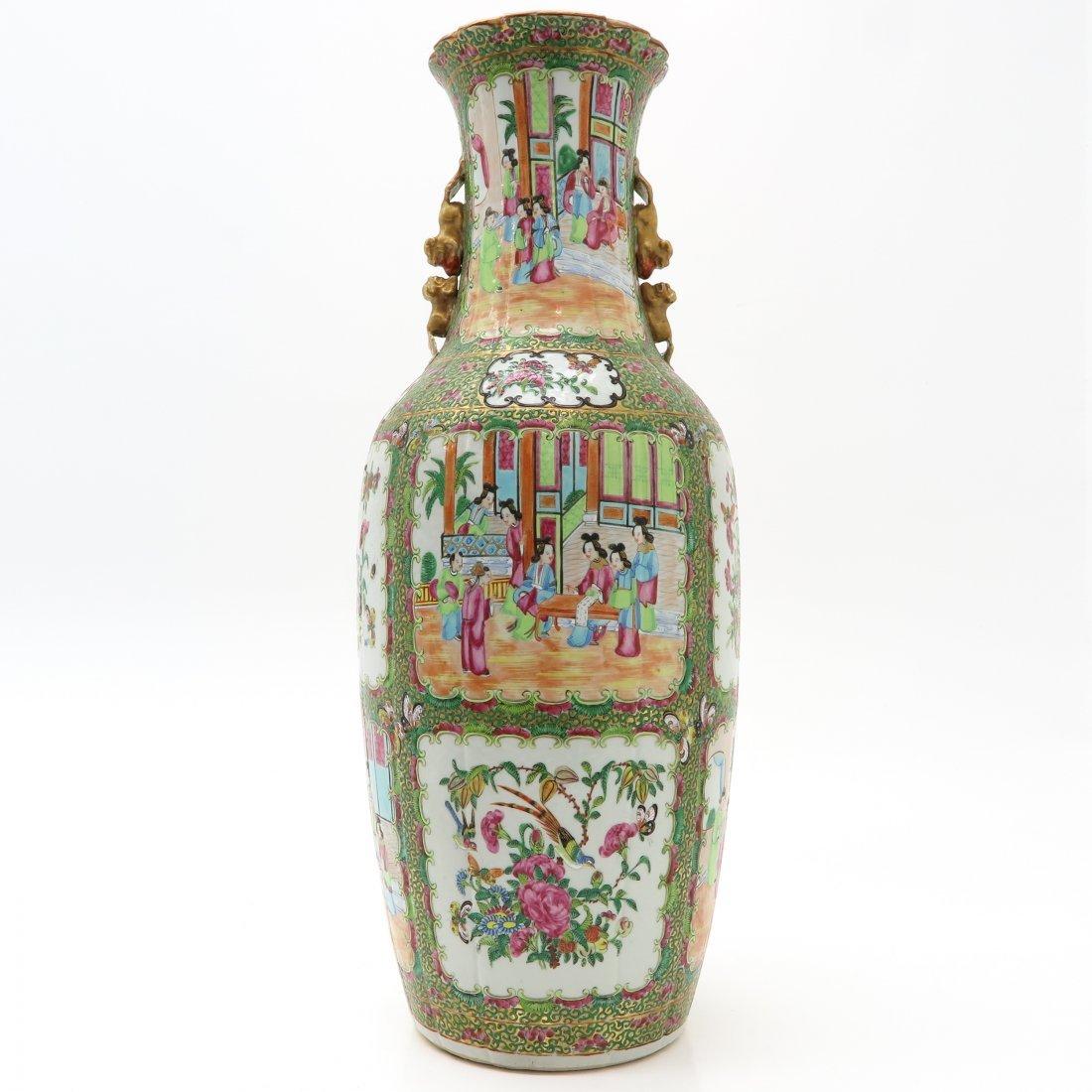 China Porcelain Cantonese Vase