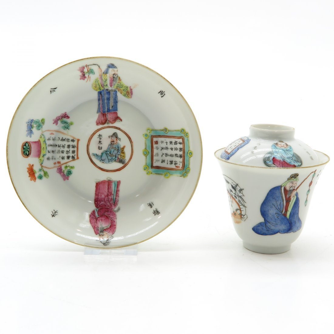 19th Century Wu Shuang Pu Decor Cup and Saucer
