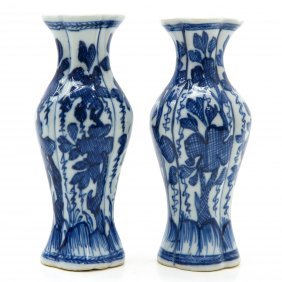Pair of China Porcelain 18th / 19th Century Vases