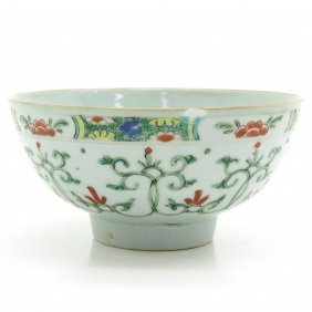 China Porcelain Famille Verte Decor Bowl