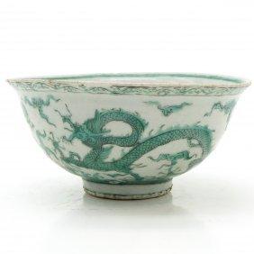 China Porcelain 18th Century Green Enamel Bowl