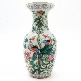 China Porcelain Polychrome Decor Vase