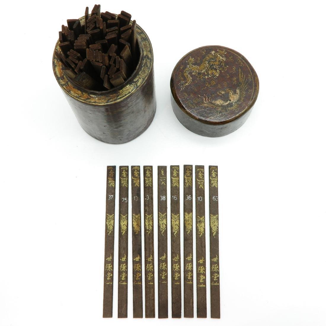 Chinese Stick Game