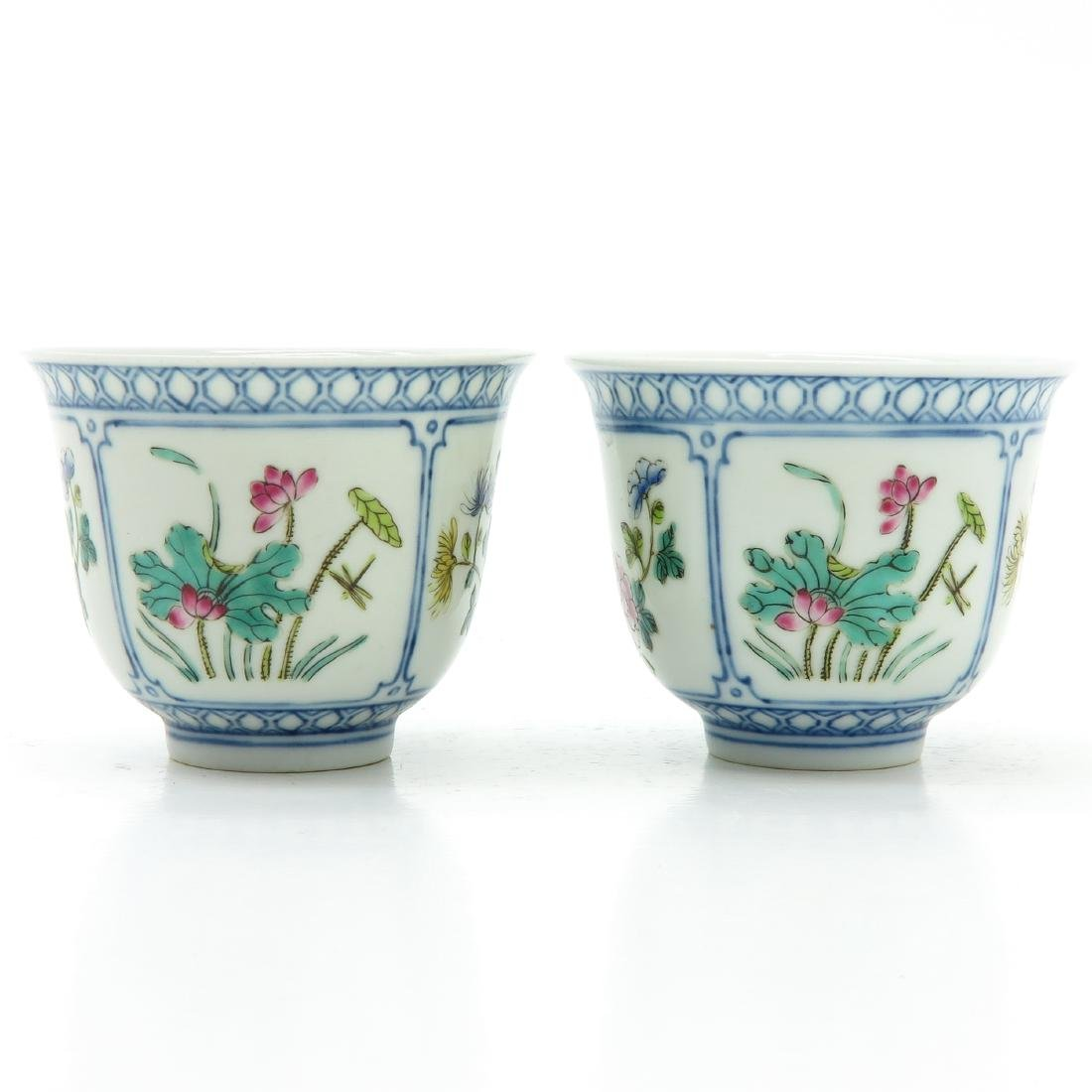 Lot of 2 Cups