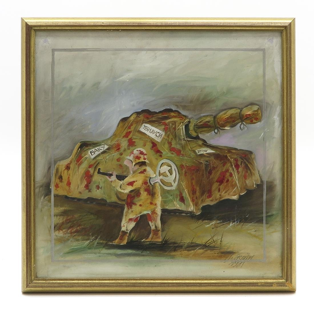 Painting Signed and Dated 1987
