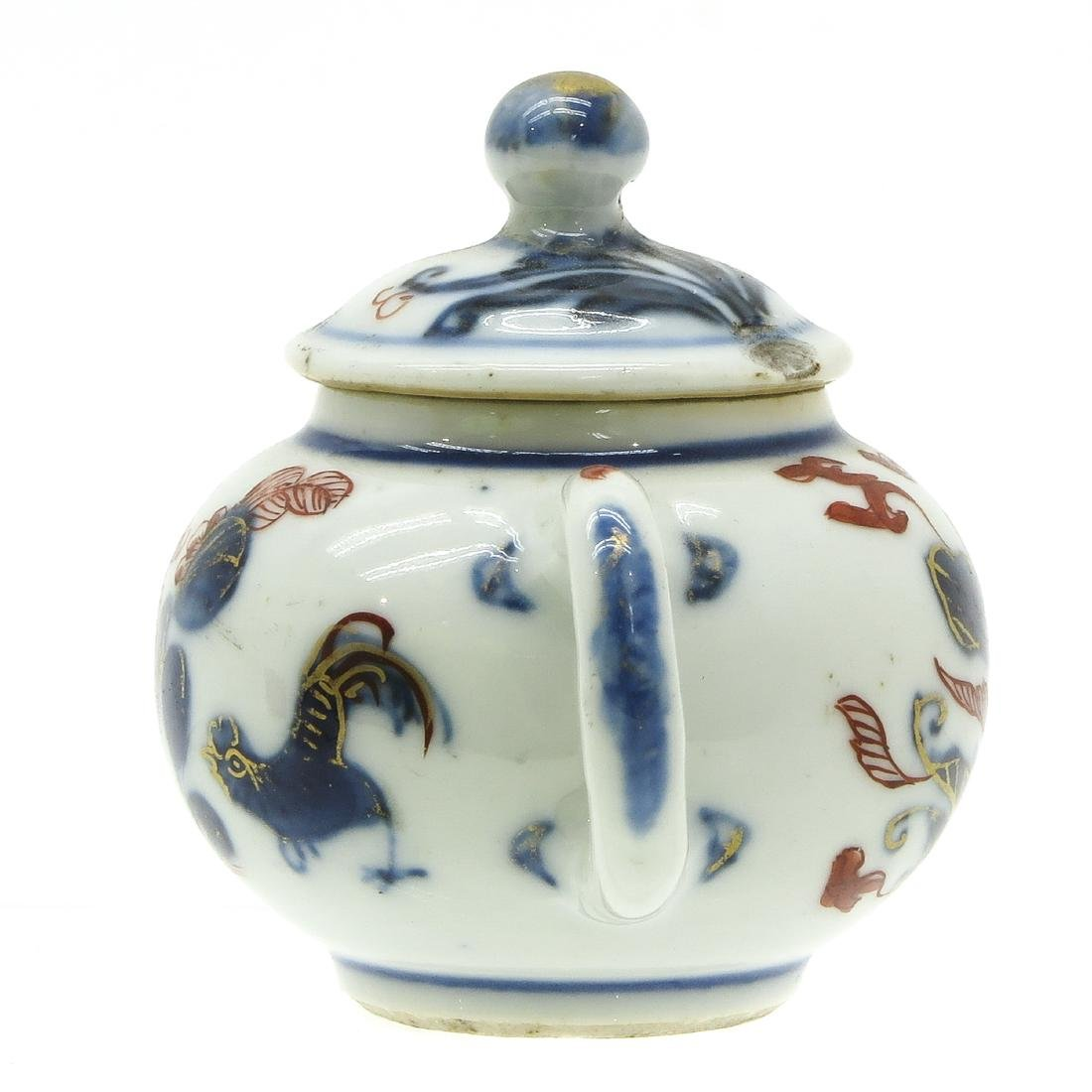 Teapot - 2