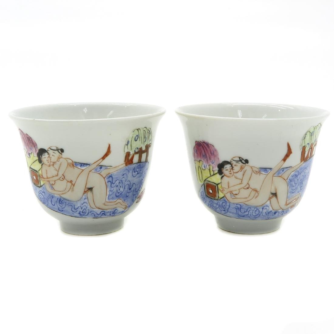 Lot of 2 Erotic Decor Cups