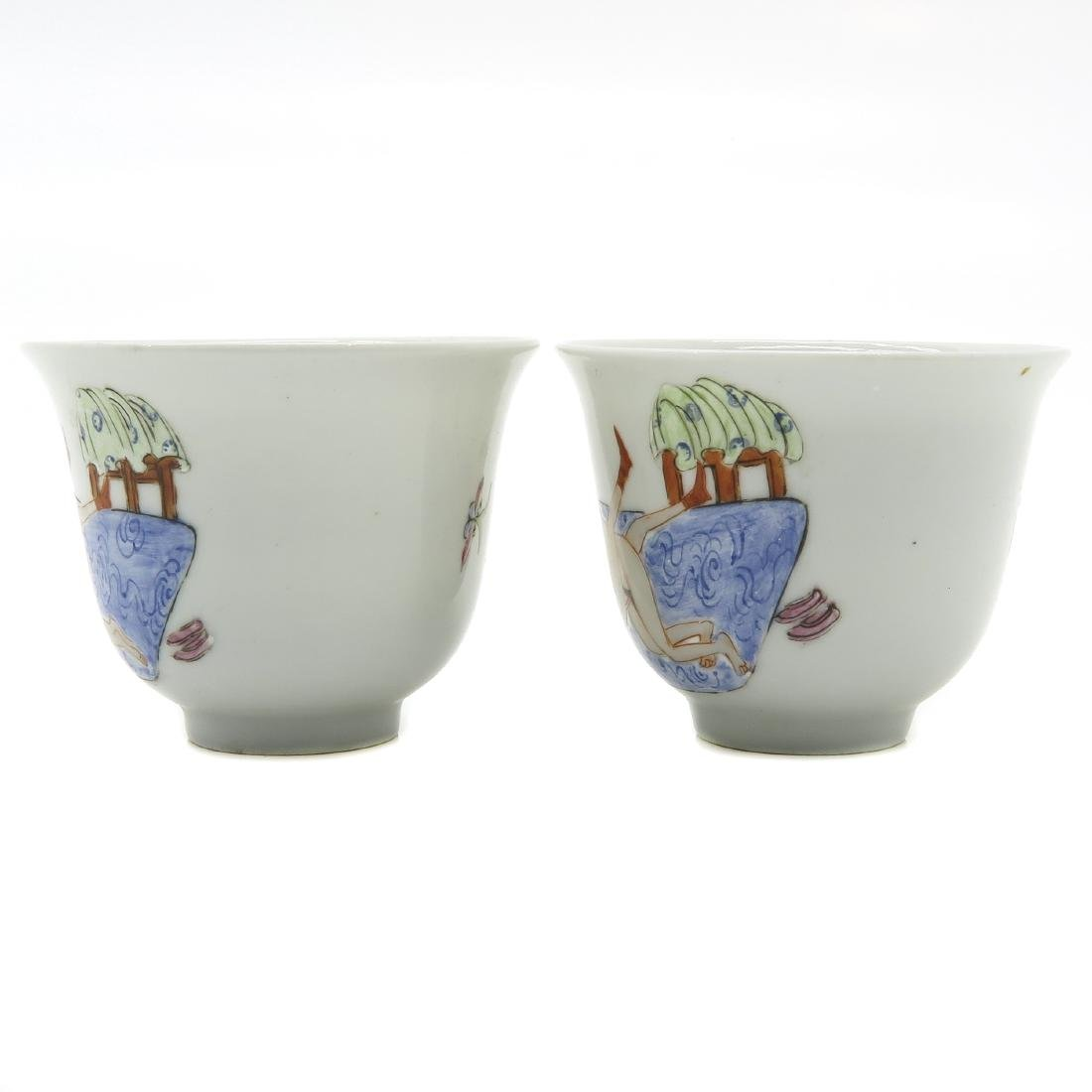 Lot of 2 Erotic Decor Cups - 2