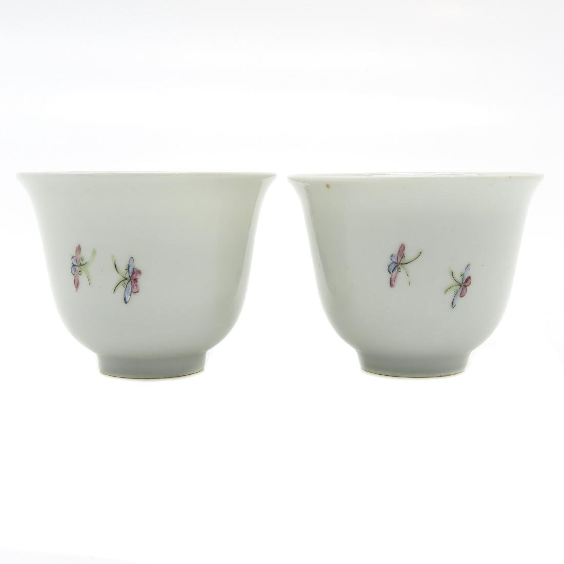 Lot of 2 Erotic Decor Cups - 3