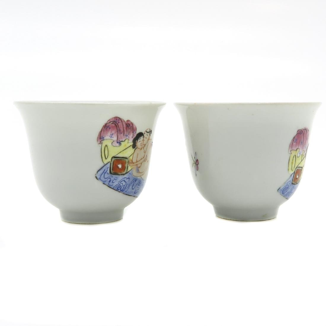 Lot of 2 Erotic Decor Cups - 4
