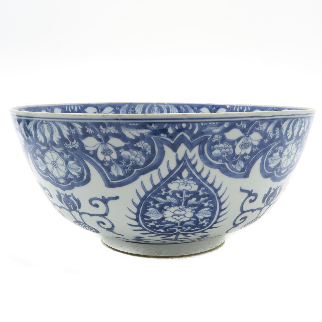 Large Bowl - 3
