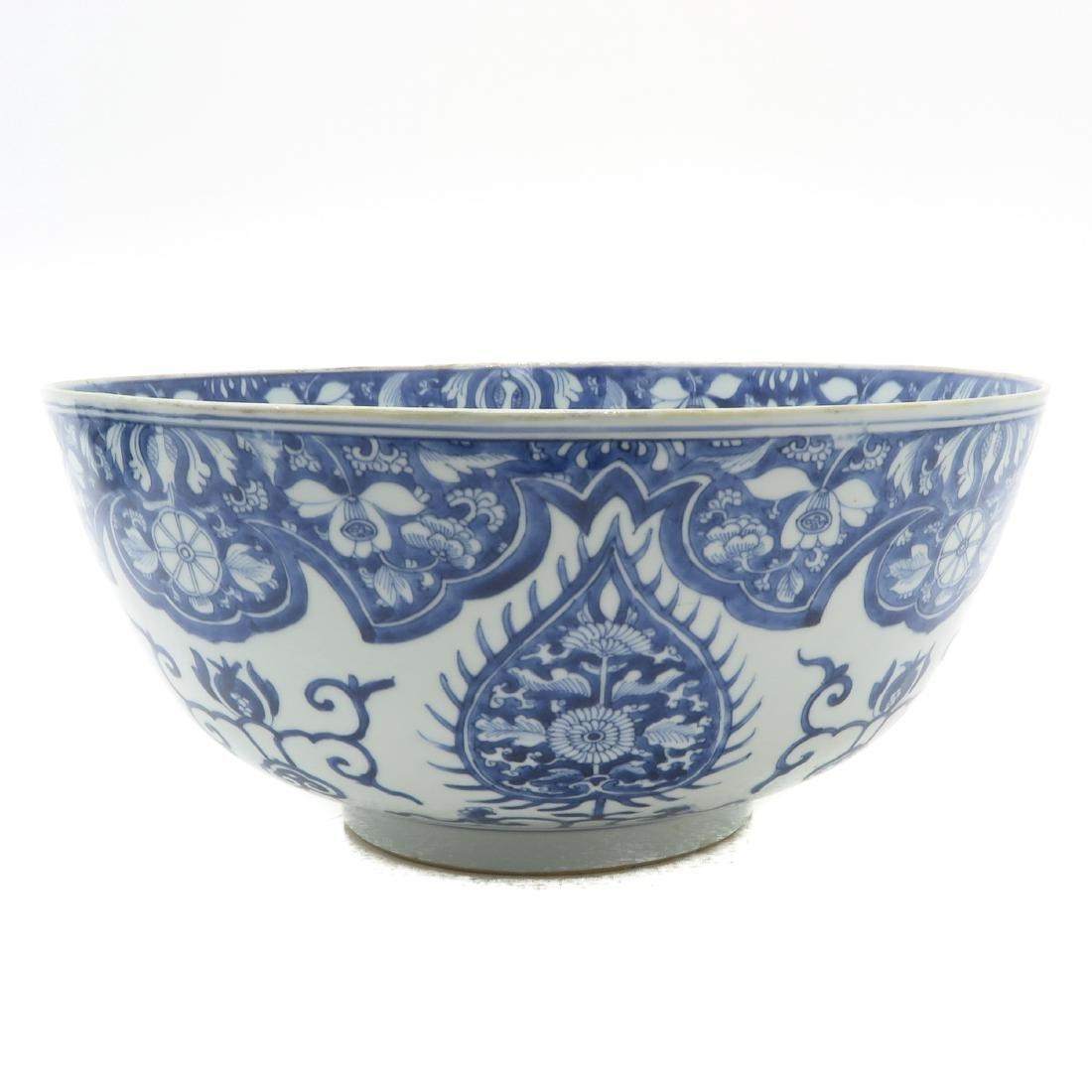 Large Bowl - 4