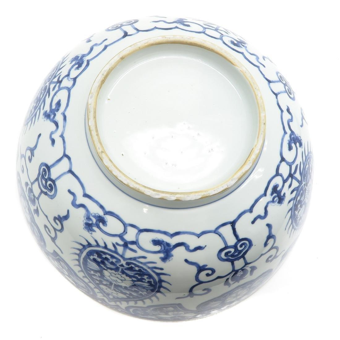 Large Bowl - 6