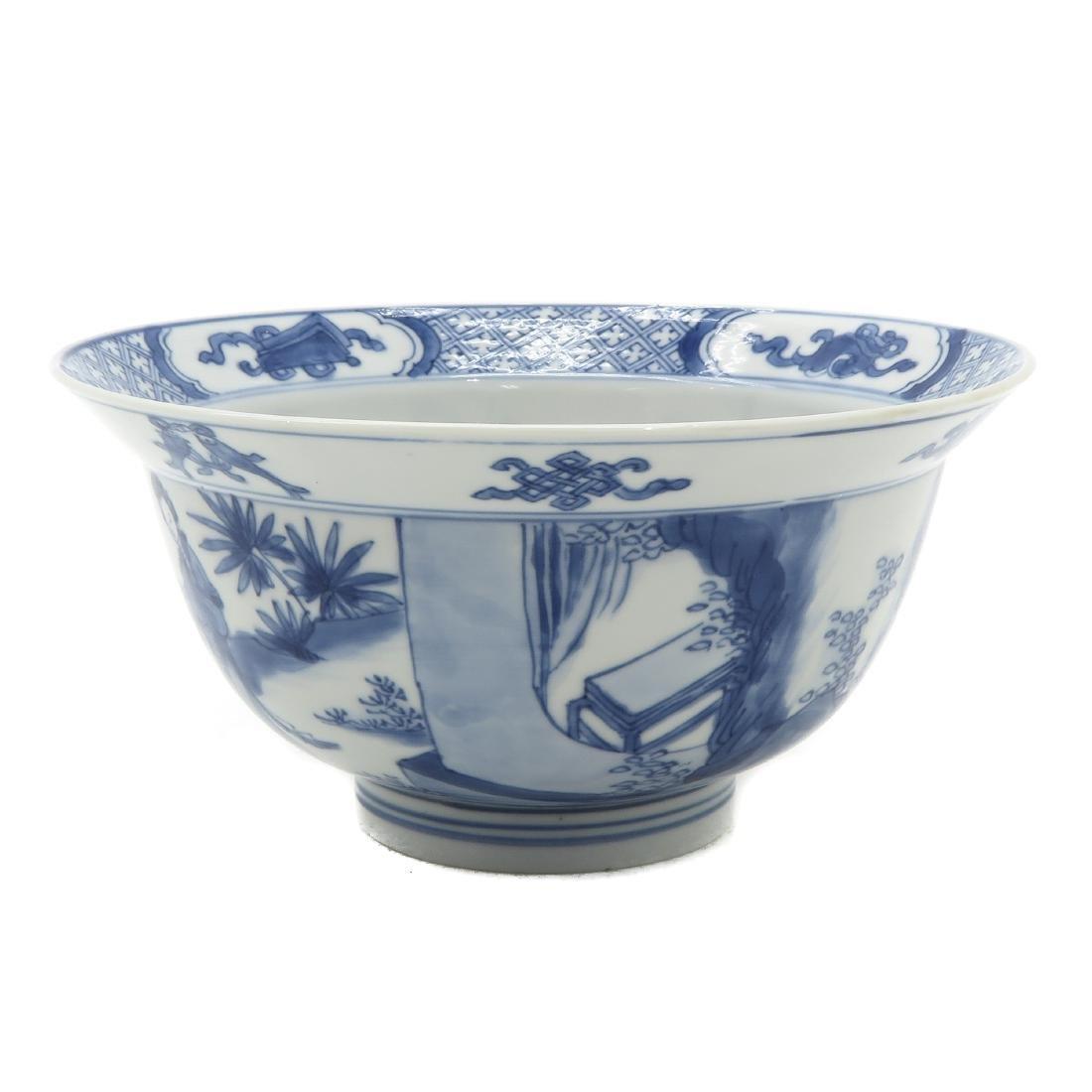 Flared Rim Bowl - 2