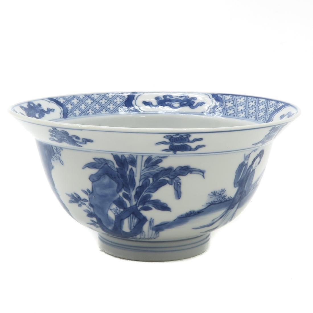 Flared Rim Bowl - 4
