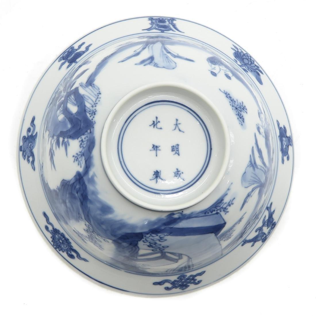 Flared Rim Bowl - 6