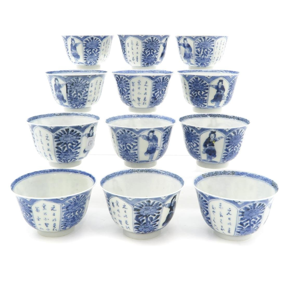 Lot of 12 Cups - 2