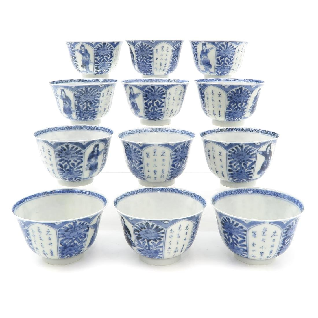 Lot of 12 Cups - 4