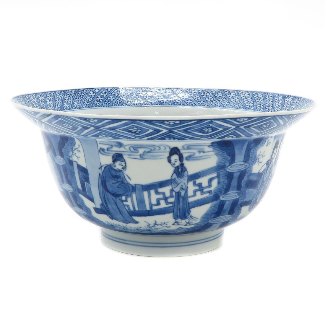 Flared Rim Bowl