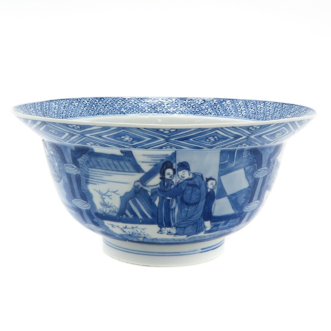Flared Rim Bowl - 3