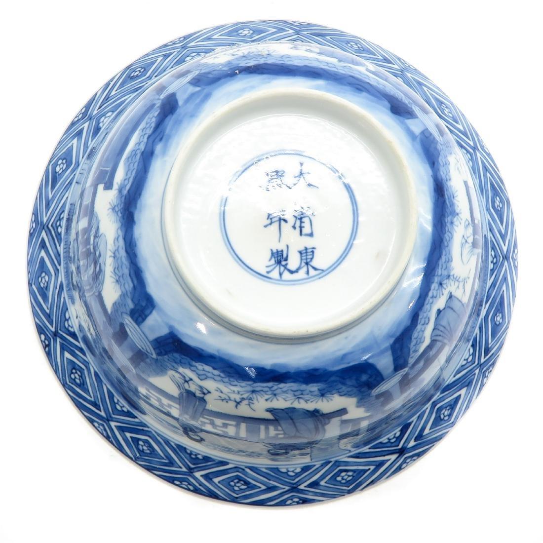 Flared Rim Bowl - 5