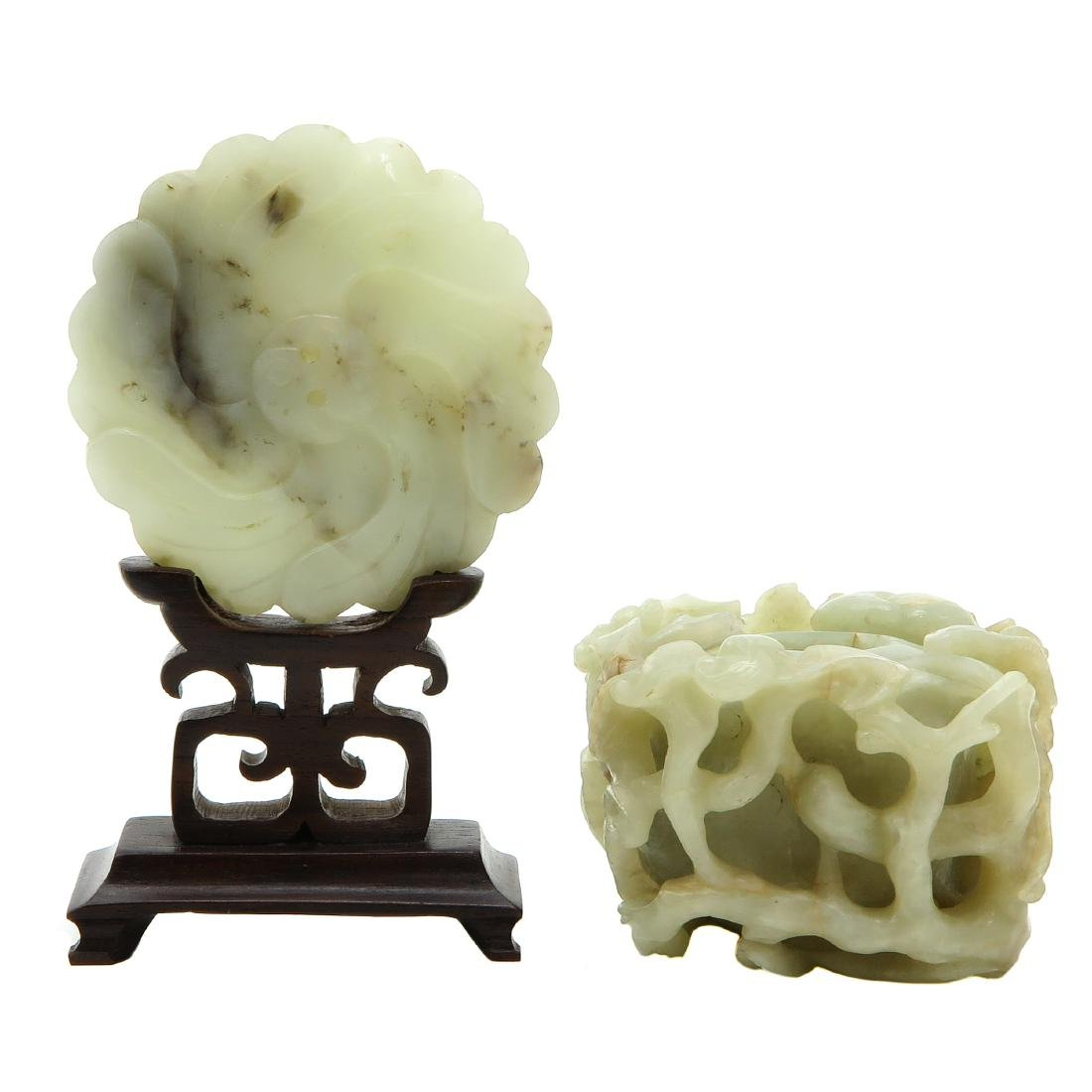 Lot of 2 Carved Jade Sculptures - 2