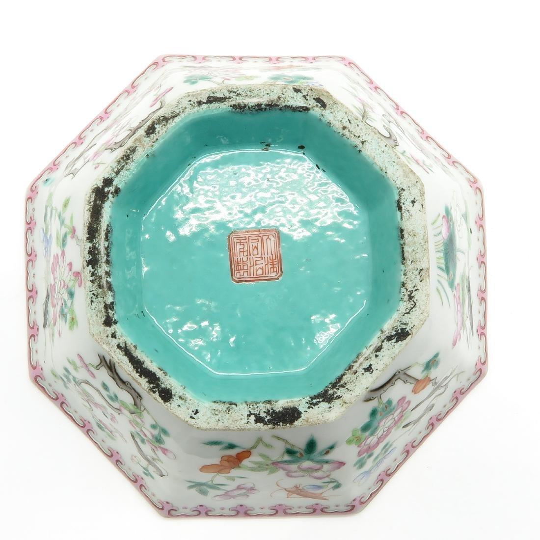 Altar Dish - 5