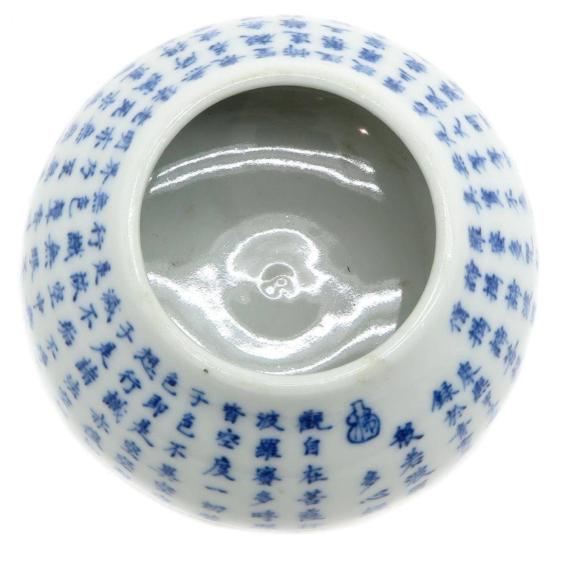 Small Vase - 4