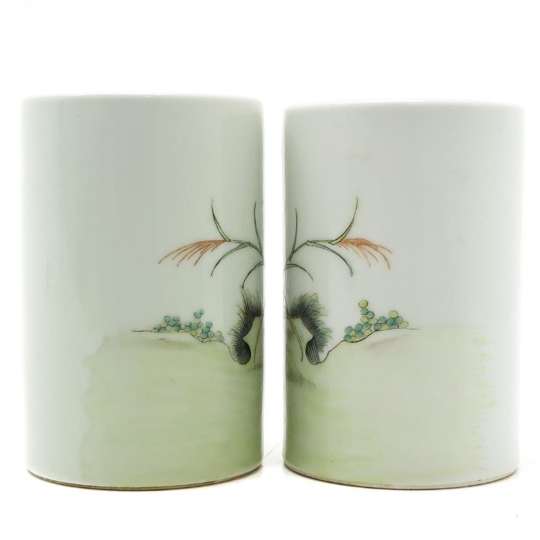 Pair of Pencil Pots - 2