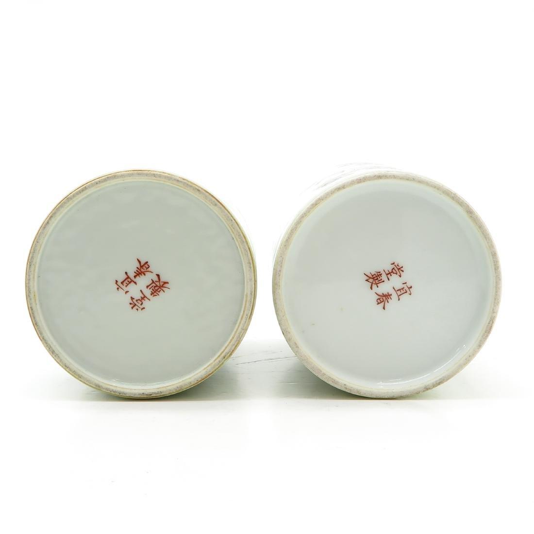 Pair of Pencil Pots - 5