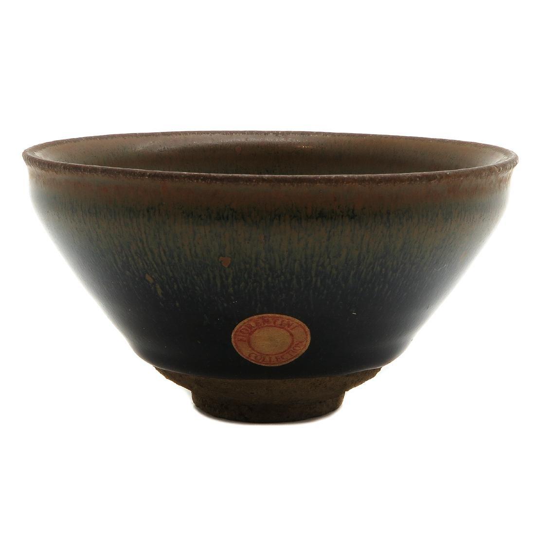 Tea Bowl - 2