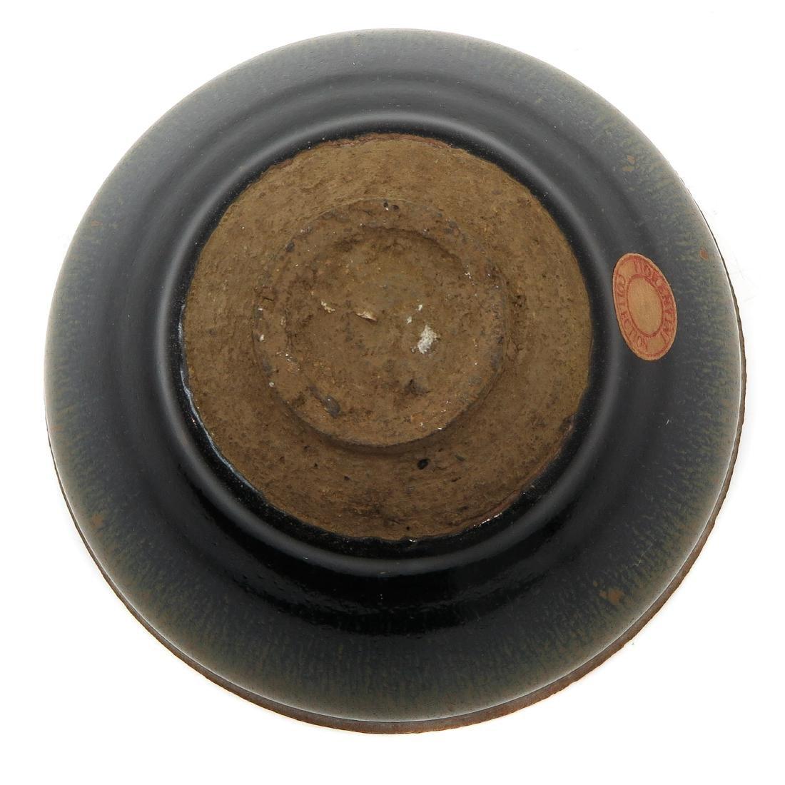 Tea Bowl - 5