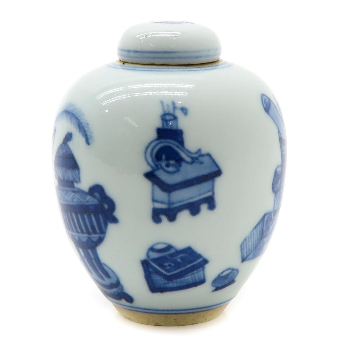 Tea Box - 3