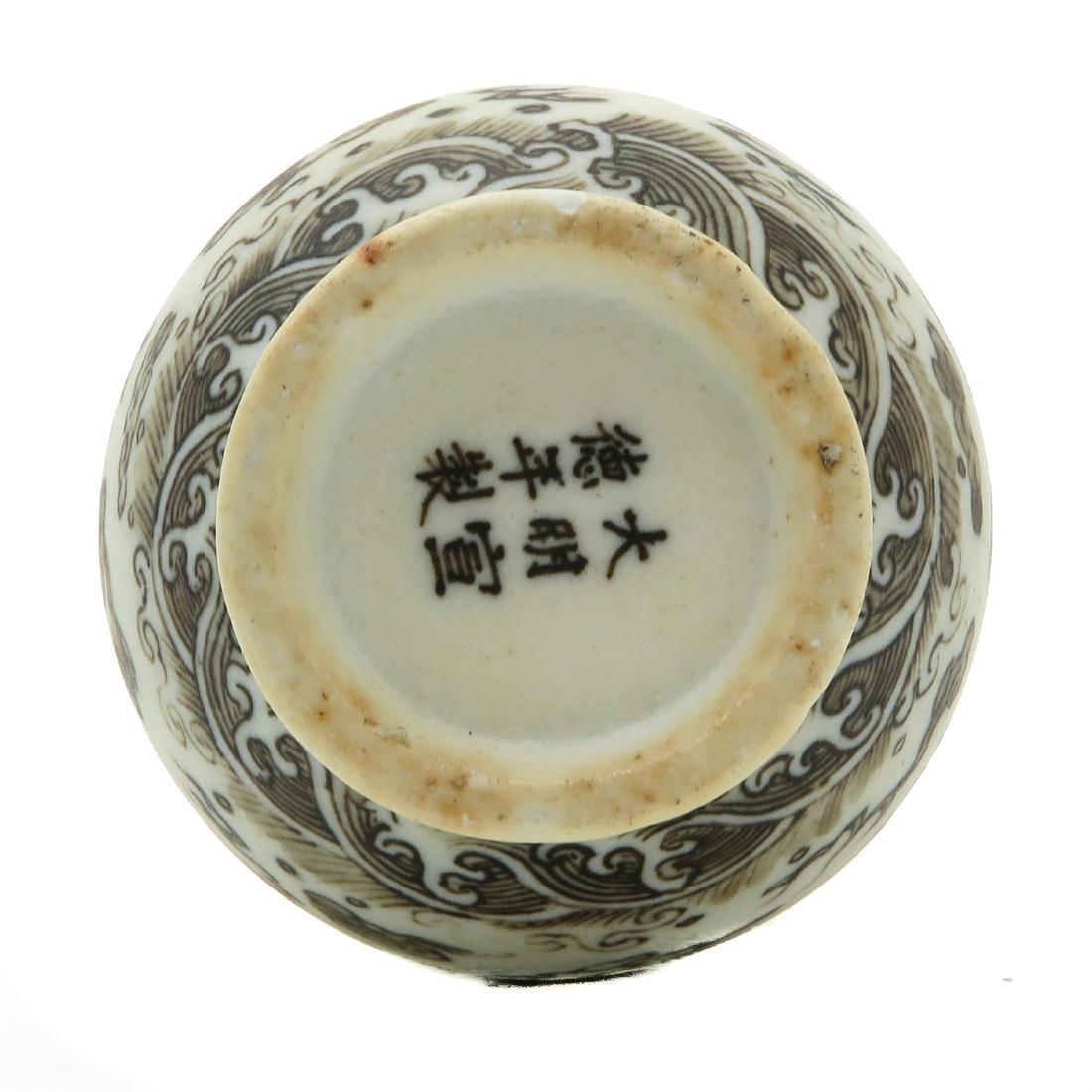 Small Vase - 5