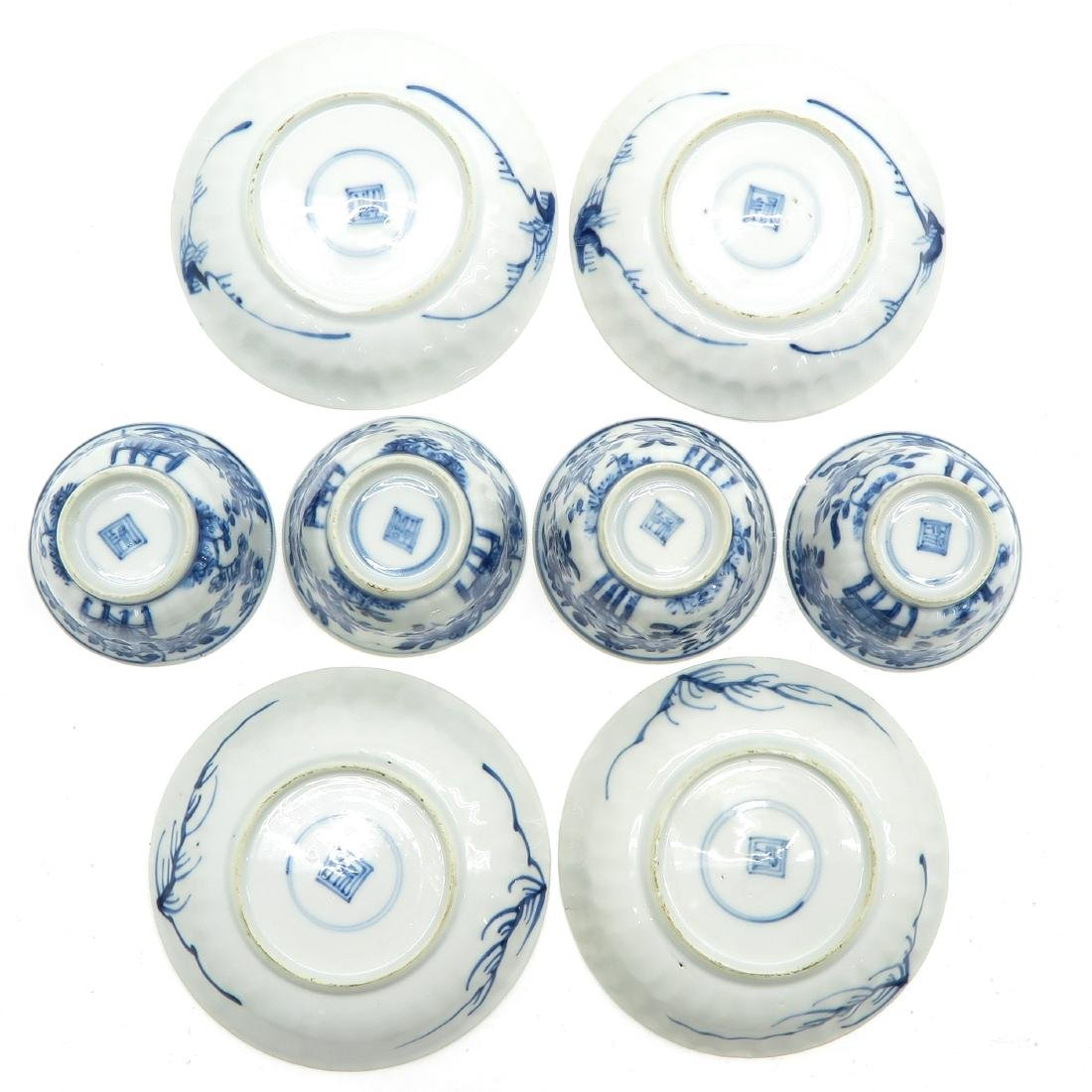 Lot of 4 Cups and Saucers - 5