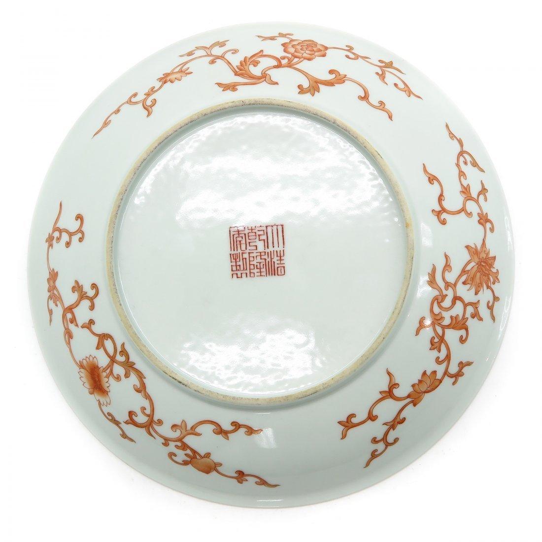 Plate - 3