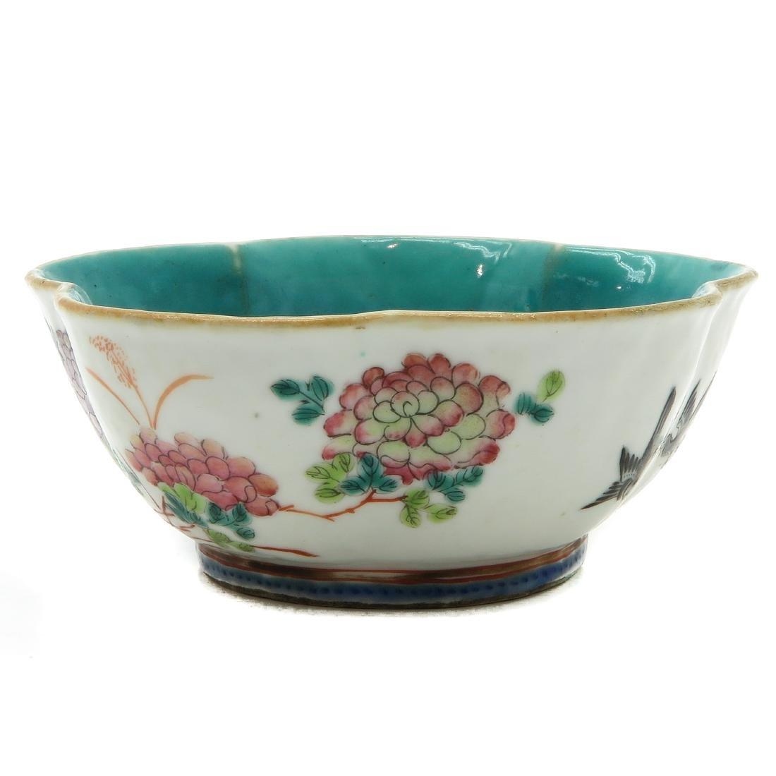 Small Bowl - 2