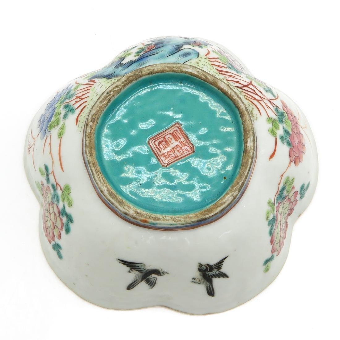 Small Bowl - 5