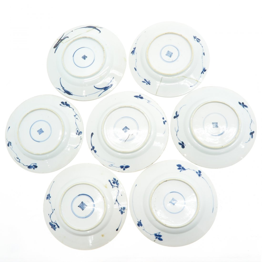Lot of 7 Plates - 2