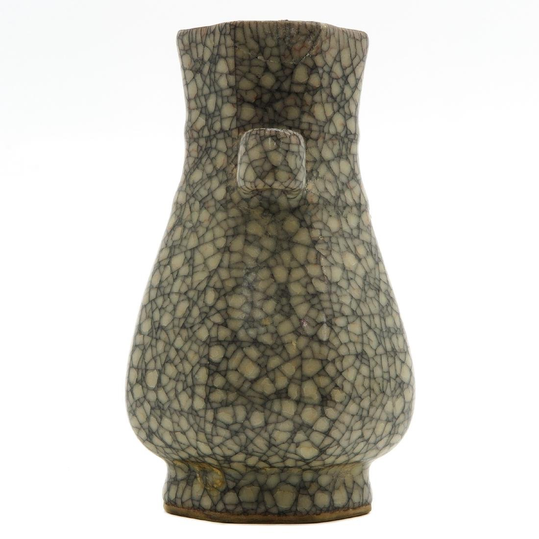 Hu Form Vase - 3
