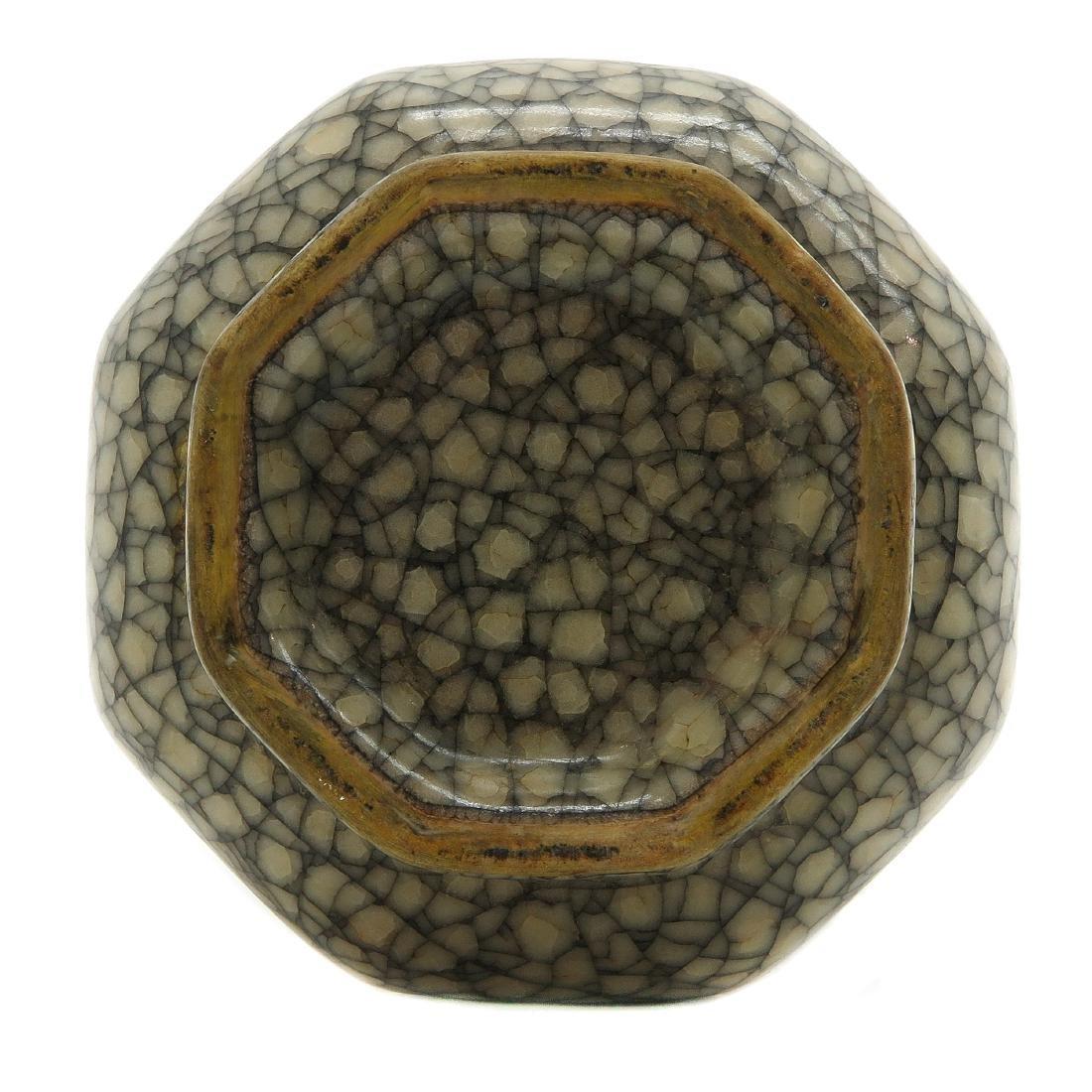 Hu Form Vase - 5