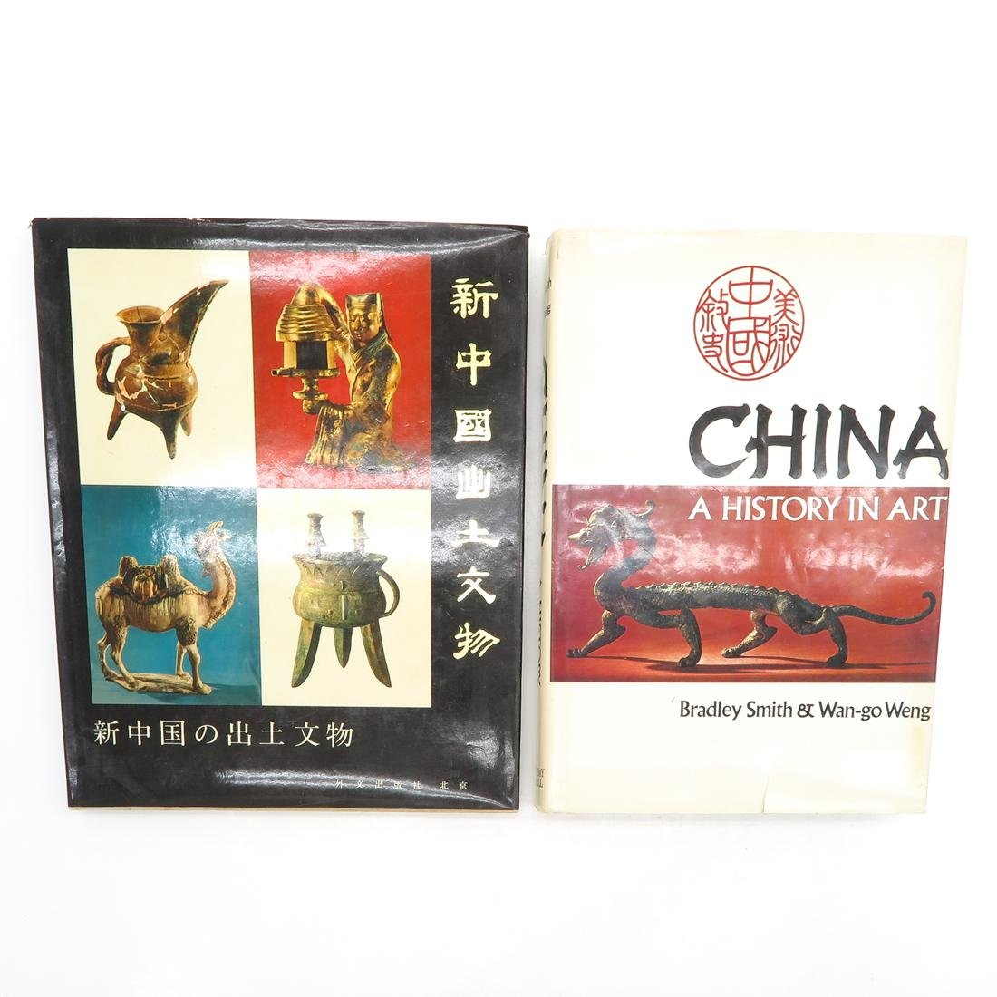 Lot of 17 Asian Books - 5