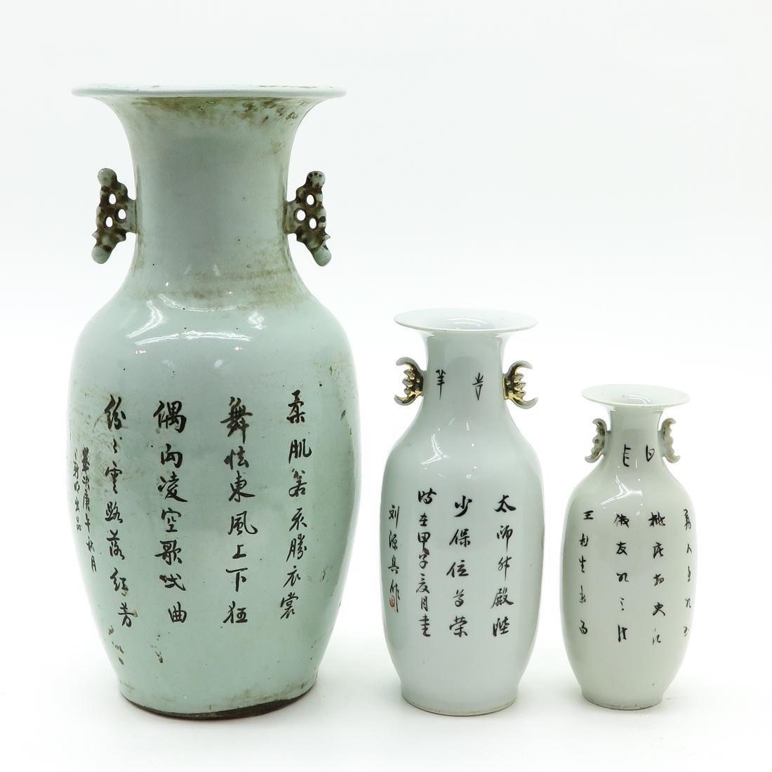 Lot of 3 Vases - 3